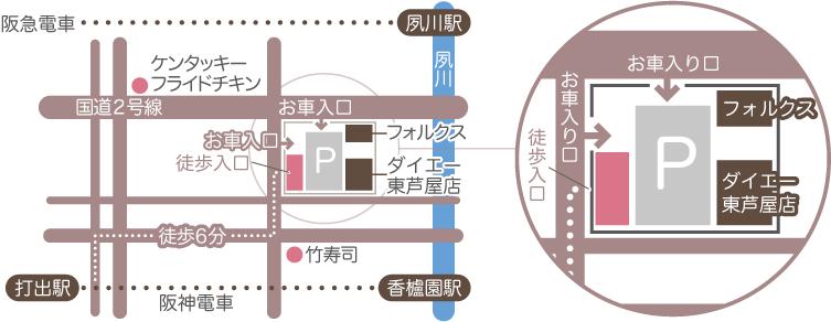 芦屋柿本クリニックアクセスマップ