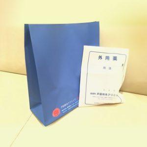 芦屋柿本クリニック お薬の郵送